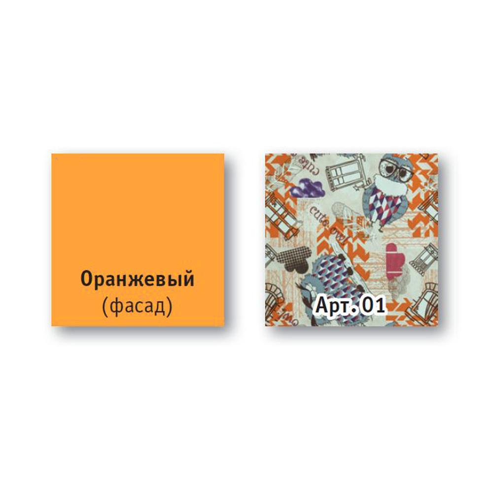 Тетрис 1 366 Диванный блок Арт. 01 рекомендуется к фасадам Оранжевый