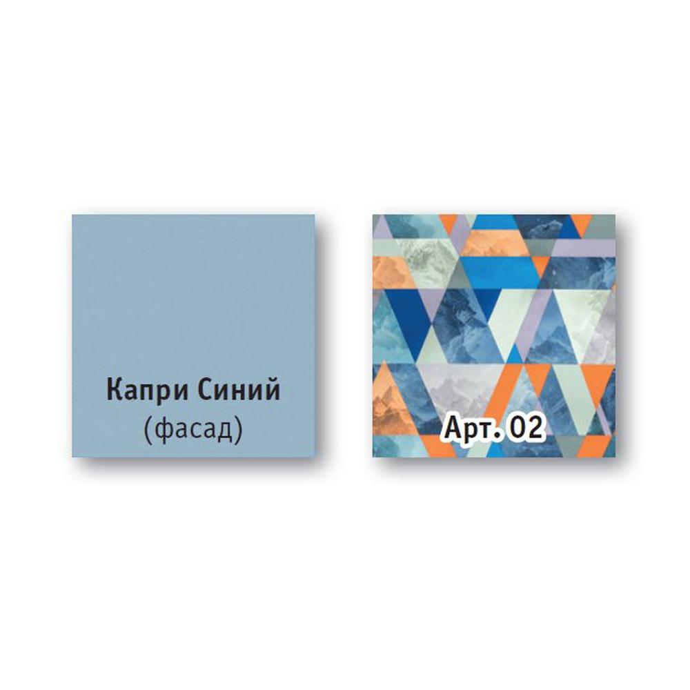 Тетрис 1 366 Диванный блок Арт. 02 рекомендуется к фасадам Капри Синий