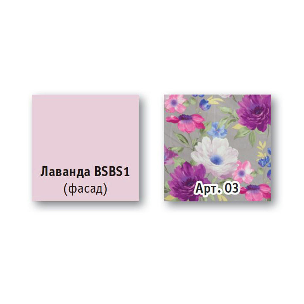 Тетрис 1 366 Диванный блок Арт. 03 рекомендуется к фасадам Лаванда BSBS1