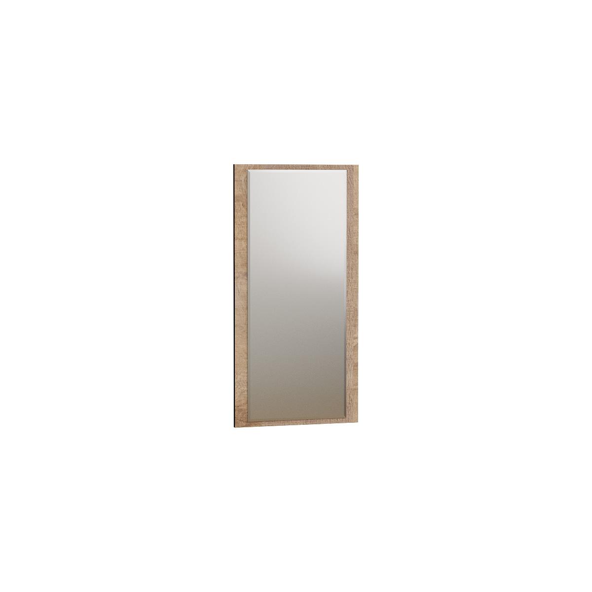 Трувор Зеркало 15.30